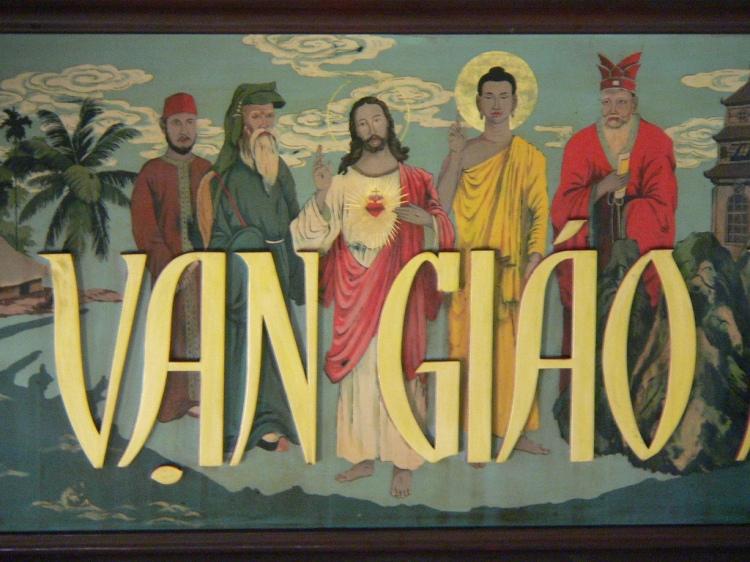 Mohammed, Lao Tzu, Jesus, Buddha, Confucius.jpg
