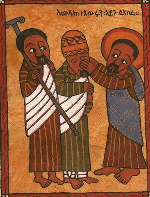 Jesus Heals the Blind Man - unknown ethipian artist