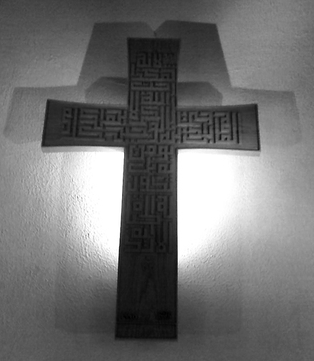 kufi-cross