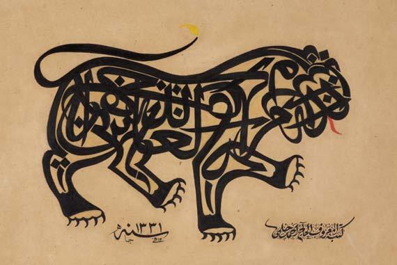 islamic-calligraphy-Ahmed-Hilmî