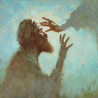 Healing-touch-of-jesus_2015.jpg