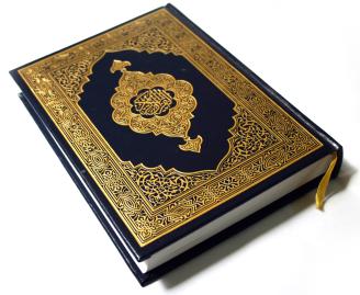 Quran-islam.png