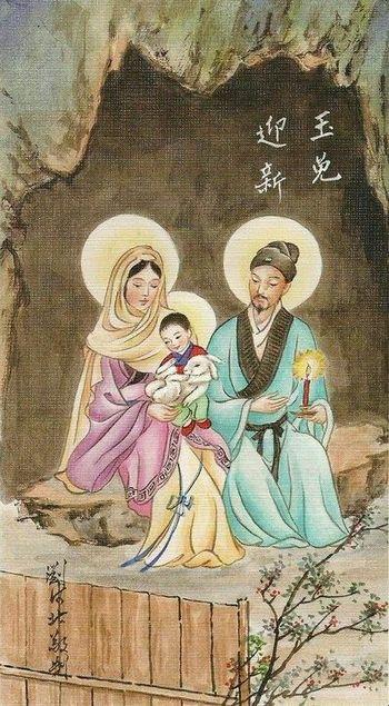 Chinese nativity - artist unknown