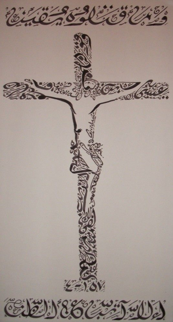 arabic-crucifixion