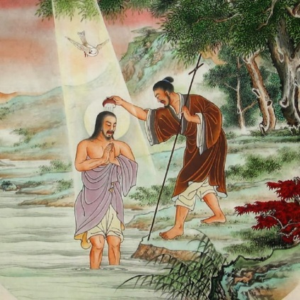 Baptism of Jesus china