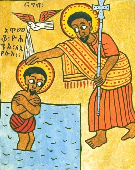 Baptism of Jesus - Coptic Icon3