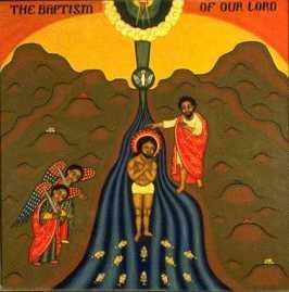 ethiopian baptism
