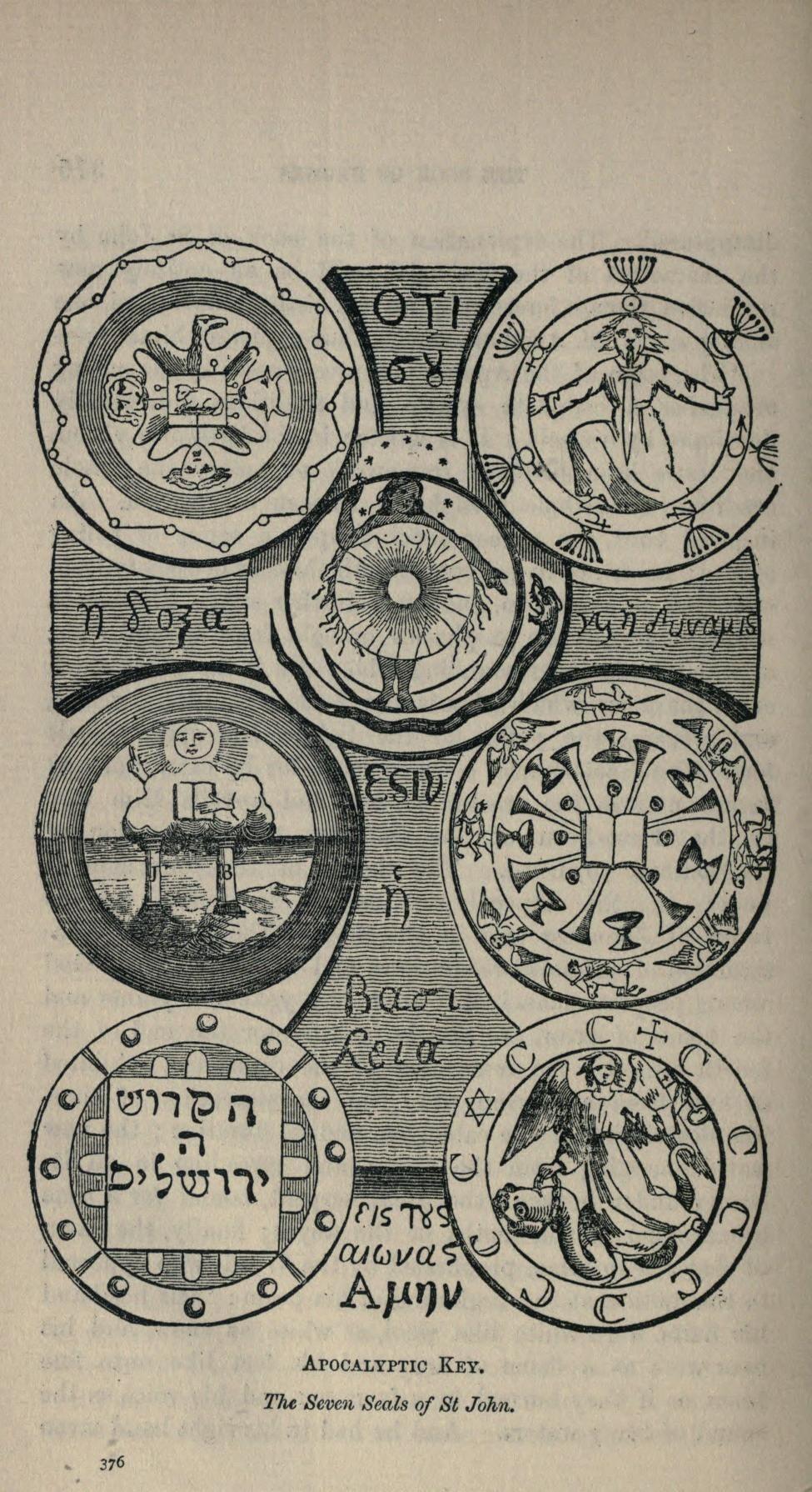 seven-seals-eliphas-levi.jpg