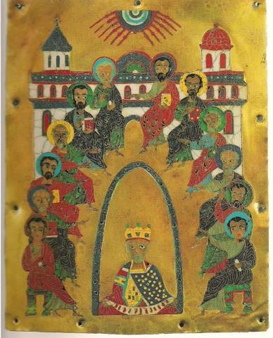 Descent of the Holy Spirit. Gelati, Georgia
