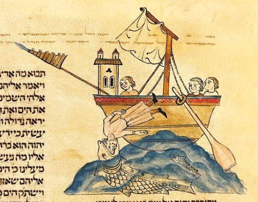 XIR169561 Jonah Eaten by the Whale, from a Hebrew Bible, 1299 (vellum) by Asarfati, Joseph (fl.1299); Instituto da Biblioteca Nacional, Lisbon, Portugal; (add. info.: Jonas Englouti par la Baleine); French, out of copyright