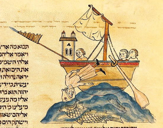 XIR169561 Jonah Eaten by the Whale, from a Hebrew Bible, 1299 (vellum) by Asarfati, Joseph (fl.1299); Instituto da Biblioteca Nacional, Lisbon, Portugal; (add. info.: Jonas Englouti par la Baleine); French, out of copyright