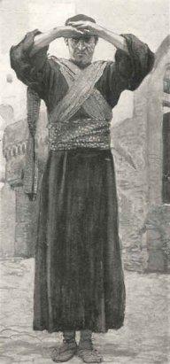 James Tissot The Prophet Ezekiel
